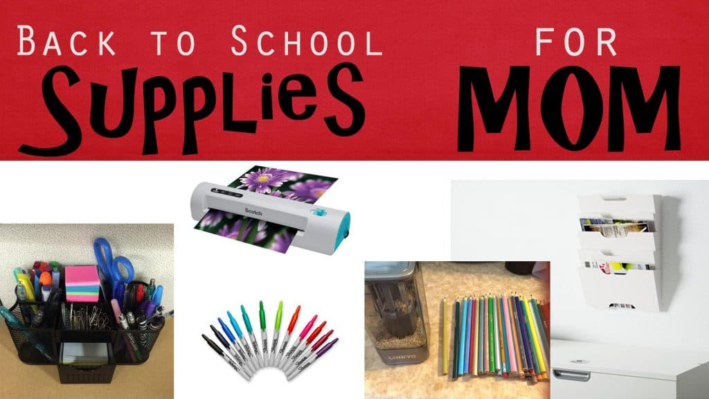 5 Good Back to School Supplies for Mom 2018